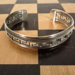 Vintage armbånd i åbent design.