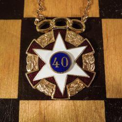 Vintage Odd-fellow 40 års Jubilæums-medaljon!