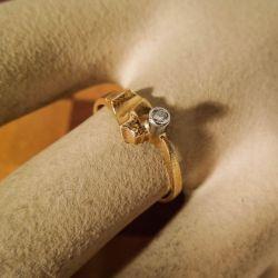 Vintage Lapponia designer ring i atten karat guld med brillant! (TopWesselton)