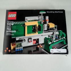 Sjældent Lego sæt, kun lavet i 68 eksemplarer. Moulding Machines 2011, Collectors Item